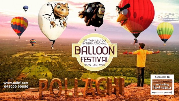 TAMILNADU INTERNATIONAL BALLOON FESTIVAL 2017