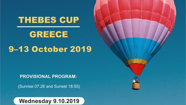1st. International Balloon Fiesta Thebes Cup