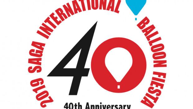 40. Saga International Balloon Fiesta
