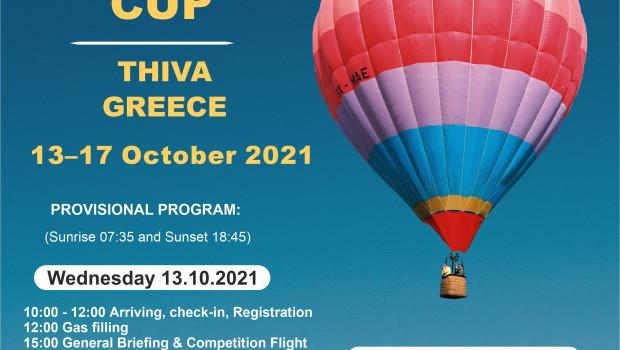 1st. Int. Balloon Fiesta - Pindaria Cup 2021