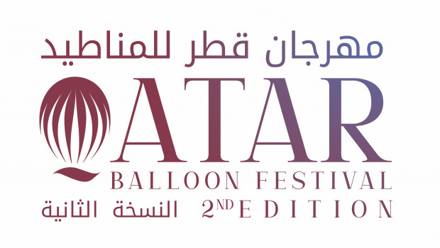 Qatar Balloon Festival 2nd Edition